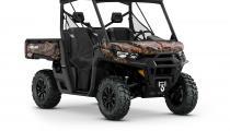 ORV SSV MY22 Can Am Defender XT HD9 Mossy Oak Break Up Country Camo SKU0008FNA00 Studio 34FR NA